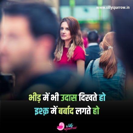 Sad status boys hindi