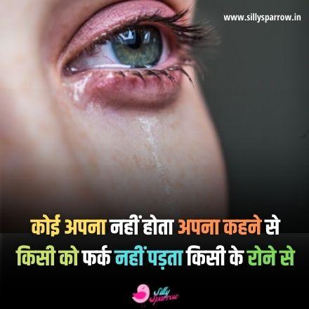 Status on sadness for boys