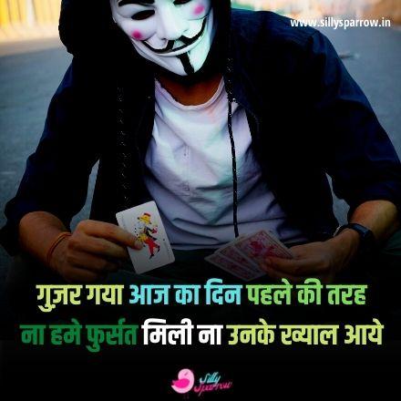 boys sad status in hindi