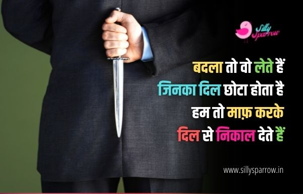 Attitude Thoughts for Boys in English and Hindi