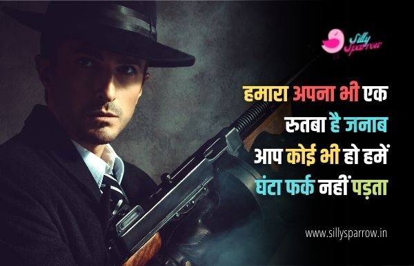 Boys Attitude Thoughts in Hindi