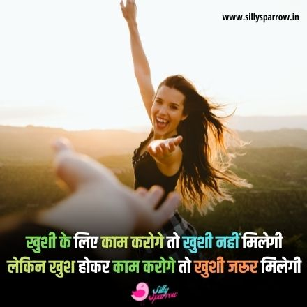 Happy Status About Love