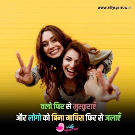 Happy Status Hindi