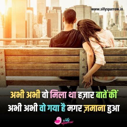sad lines in hindi
