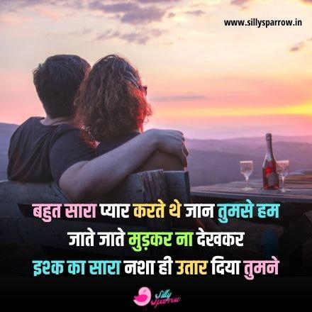sad status whatsapp
