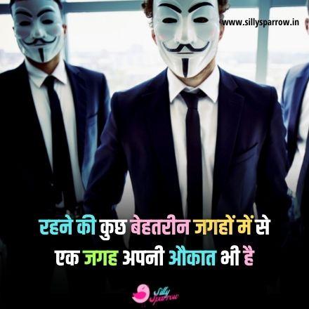 very sad status in hindi for whatsapp
