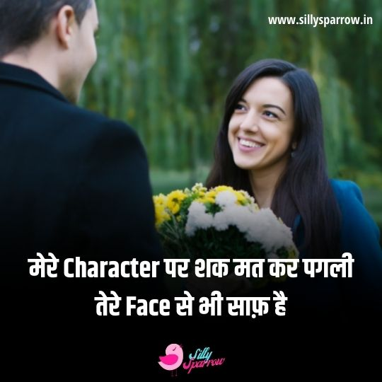 A happy couple with a quote in hindi