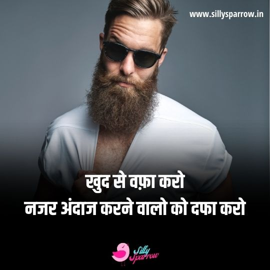 A man with beard and a Dangerous Status in Hindi is written over him