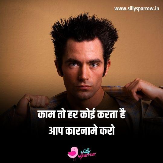 A man with Khatarnak Attitude Status
